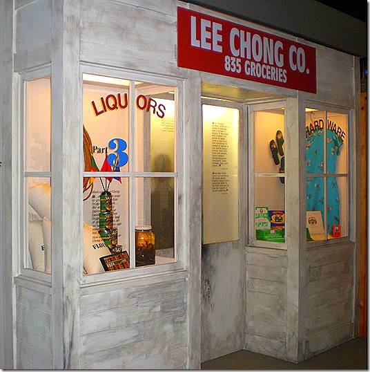 Lee Chong grocery 3