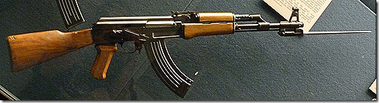 P1170900