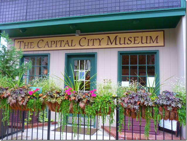 Capitol City Museum outside